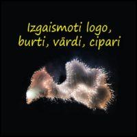 Izgaismoti logo